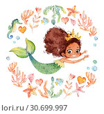Купить «African American Baby Watercolor Mermaid Surrounded by Frame of sea elements, Sea Horse, corals, bubbles, seashells, anchor, seaweeds. Ocean Kit. Young Underwater Woman Nymph Grace Mythology Princess.», фото № 30699997, снято 3 августа 2020 г. (c) Olga Petrakova / Фотобанк Лори
