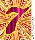Купить «Lucky 7 Seven On Abstract Ray Retro Baclground», фото № 30717357, снято 1 июня 2018 г. (c) easy Fotostock / Фотобанк Лори