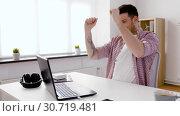 Купить «happy young man with laptop at office», видеоролик № 30719481, снято 2 мая 2019 г. (c) Syda Productions / Фотобанк Лори