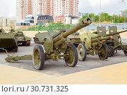 Купить «the artillery gun is put on the embankment of the city of Volgograd», фото № 30731325, снято 27 апреля 2019 г. (c) Владимир Арсентьев / Фотобанк Лори