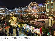 Купить «Штрицельмаркт в Дрездене, старейший рождественский базар Германии», фото № 30760205, снято 6 декабря 2017 г. (c) Михаил Марковский / Фотобанк Лори
