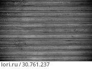 Купить «Image of wooden pattern», фото № 30761237, снято 5 декабря 2019 г. (c) Яков Филимонов / Фотобанк Лори