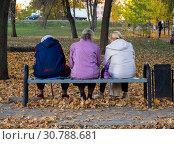 Купить «Три пожилые женщины сидят на скамейке в парке», фото № 30788681, снято 19 октября 2018 г. (c) Вячеслав Палес / Фотобанк Лори