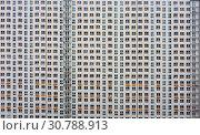 Купить «New high-rise residential buildings in the new neighborhood of Moscow. Aerial view City of Lyubertsy, Moscow Region, Russia», фото № 30788913, снято 20 ноября 2019 г. (c) Mikhail Starodubov / Фотобанк Лори