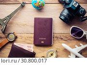 Купить «Tourism planning and equipment needed for the trip.», фото № 30800017, снято 1 марта 2016 г. (c) easy Fotostock / Фотобанк Лори