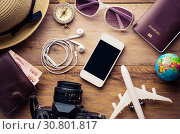 Купить «Tourism planning and equipment needed for the trip.», фото № 30801817, снято 1 марта 2016 г. (c) easy Fotostock / Фотобанк Лори