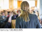 Купить «Speaker at Business Conference and Presentation.», фото № 30803005, снято 20 августа 2019 г. (c) Matej Kastelic / Фотобанк Лори
