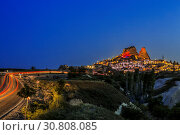 The view of the ancient city and fortress Ukhchisar night, Cappadocia, Turkey (2015 год). Стоковое фото, фотограф Наталья Волкова / Фотобанк Лори