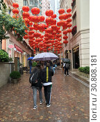 Купить «Chinese lanterns in Hong Kong», фото № 30808181, снято 19 марта 2017 г. (c) Александр Подшивалов / Фотобанк Лори