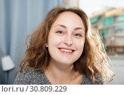 Купить «Woman at home in good mood», фото № 30809229, снято 26 августа 2019 г. (c) Яков Филимонов / Фотобанк Лори