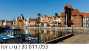 Купить «Motlawa embankment in Gdansk», фото № 30811093, снято 13 мая 2018 г. (c) Яков Филимонов / Фотобанк Лори