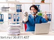 Купить «Young male employee with tape on the mouth», фото № 30811437, снято 13 декабря 2018 г. (c) Elnur / Фотобанк Лори