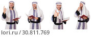 Купить «Arab man with koran isolated on white», фото № 30811769, снято 21 сентября 2019 г. (c) Elnur / Фотобанк Лори
