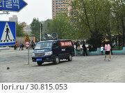 Купить «Pyongyang, North Korea», фото № 30815053, снято 30 апреля 2019 г. (c) Знаменский Олег / Фотобанк Лори