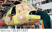Купить «Helicopter aviation plant industry making», видеоролик № 30817637, снято 24 мая 2019 г. (c) Mark Agnor / Фотобанк Лори