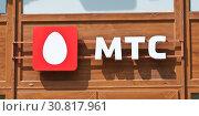 """Купить «""""МТС"""". Крупный план. Москва», фото № 30817961, снято 12 мая 2019 г. (c) Екатерина Овсянникова / Фотобанк Лори"""