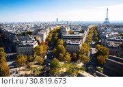 Aerial view of Paris with Eiffel Tower (2018 год). Стоковое фото, фотограф Яков Филимонов / Фотобанк Лори