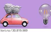 Купить «Idea delivery, creative process», видеоролик № 30819989, снято 26 мая 2019 г. (c) Сергей Петерман / Фотобанк Лори