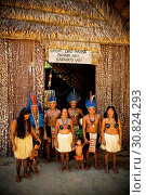 Купить «Indian, Indigenous family, Dessano Tribe, Tupé Community, Manaus, Amazônia, Amazonas, Brazil», фото № 30824293, снято 29 сентября 2008 г. (c) age Fotostock / Фотобанк Лори