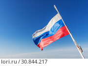 Купить «Russian flag flying in the wind», фото № 30844217, снято 25 мая 2019 г. (c) Дмитрий Тищенко / Фотобанк Лори