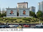 Купить «Pyongyang, North Korea», фото № 30845245, снято 29 апреля 2019 г. (c) Знаменский Олег / Фотобанк Лори