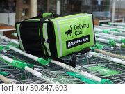 "Купить «Proessionally bag-container for delivery and empty carts the store ""Crossroads"". Moscow. 05.02.2019», фото № 30847693, снято 5 февраля 2019 г. (c) Ольга Зиновская / Фотобанк Лори"