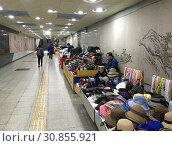 Купить «Pedestrian subway in Ansan, South Korea», фото № 30855921, снято 24 марта 2017 г. (c) Александр Подшивалов / Фотобанк Лори