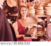 Купить «woman holding mirror and showing customer his reflection in hats shop», фото № 30856533, снято 2 мая 2017 г. (c) Яков Филимонов / Фотобанк Лори