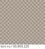 Купить «Beige seamless pattern with a geometric shapes», иллюстрация № 30859225 (c) Володина Ольга / Фотобанк Лори