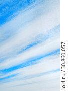 Купить «Blue colorful sky background - blue dramatic colorful clouds lit by evening sunshine, panoramic sky view», фото № 30860057, снято 31 мая 2015 г. (c) Зезелина Марина / Фотобанк Лори