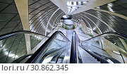 Купить «U-Bahnstation Heumarkt, Koeln, Rheinland, Nordrhein-Westfalen, Deutschland, Europa», фото № 30862345, снято 21 января 2020 г. (c) age Fotostock / Фотобанк Лори