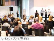Купить «Young business team receiving award at best business project competition event.», фото № 30870925, снято 15 июня 2018 г. (c) Matej Kastelic / Фотобанк Лори