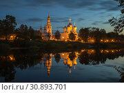 Купить «Вологда, ночной вид на освещенный кремль, отражающийся в воде», фото № 30893701, снято 16 мая 2019 г. (c) Юлия Бабкина / Фотобанк Лори