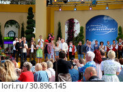 Купить «Stars und Künstler in der beliebten ARD-TV-Sendung», фото № 30896145, снято 15 июня 2019 г. (c) age Fotostock / Фотобанк Лори