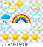 Купить «Bright Weather Icons Set Isolated on Transparent Background, Vector Illustration, With Gradient Mesh», фото № 30896889, снято 25 мая 2020 г. (c) easy Fotostock / Фотобанк Лори