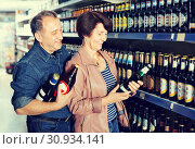 Купить «Portrait of an elderly couple buying a beer», фото № 30934141, снято 20 июля 2019 г. (c) Яков Филимонов / Фотобанк Лори