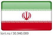 Купить «Flags of Iran in the form of a magnet on refrigerator with reflections light. illustration», фото № 30940089, снято 7 апреля 2016 г. (c) easy Fotostock / Фотобанк Лори