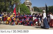 Купить «Portrait of people dressed in costume at procession on the Day of Catalonia in Park de la Ciutadella», видеоролик № 30943869, снято 11 сентября 2018 г. (c) Яков Филимонов / Фотобанк Лори