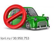 Купить «car and sign forbidden on white background. Isolated 3D illustration», иллюстрация № 30950753 (c) Ильин Сергей / Фотобанк Лори