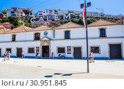 Купить «Calem Port wine cellars on Diogo Leite Avenue in Vila Nova de Gaia city of Portugal», фото № 30951845, снято 17 июля 2018 г. (c) Николай Коржов / Фотобанк Лори