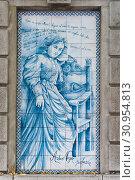 Ceramics and ada negri, Lodi, Lombardy, Italy. Стоковое фото, фотограф Bluered / age Fotostock / Фотобанк Лори