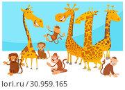 Cartoon Illustration of Happy Wild Safari Animal Characters Group. Стоковое фото, фотограф Zoonar.com/Igor Zakowski / easy Fotostock / Фотобанк Лори