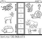 Black and White Cartoon Illustration of Educational Activity of Finding the Biggest and the Smallest Animal Coloring Book. Стоковое фото, фотограф Zoonar.com/Igor Zakowski / easy Fotostock / Фотобанк Лори