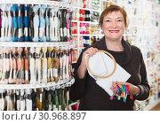 Купить «Positiv female standing with accessories for embroidery», фото № 30968897, снято 10 мая 2017 г. (c) Яков Филимонов / Фотобанк Лори