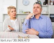 Купить «Wife and husband are offended at each other», фото № 30969473, снято 18 июля 2019 г. (c) Яков Филимонов / Фотобанк Лори