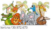 Cartoon illustration of African Safari Wild Animal Characters Group. Стоковое фото, фотограф Zoonar.com/Igor Zakowski / easy Fotostock / Фотобанк Лори