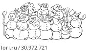 Black and White Cartoon Illustration of Funny Snowmen Fantasy Characters Group Coloring Book. Стоковое фото, фотограф Zoonar.com/Igor Zakowski / easy Fotostock / Фотобанк Лори