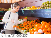 Girl choosing fruits in grocery. Стоковое фото, фотограф Яков Филимонов / Фотобанк Лори