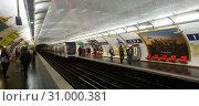 Купить «Paris Lena metro station», фото № 31000381, снято 10 октября 2018 г. (c) Яков Филимонов / Фотобанк Лори