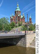 Купить «Православный Успенский собор в Хельсинки, Финляндия», фото № 31001269, снято 23 мая 2019 г. (c) Михаил Марковский / Фотобанк Лори